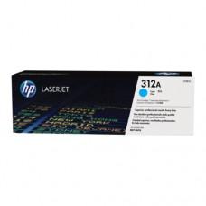 HP CF381A (312A) Mavi Renkli Lazer Muadil Toner